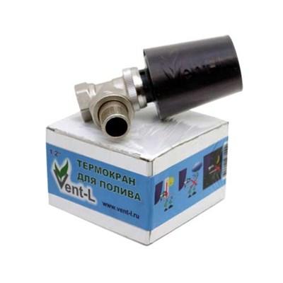 Термокран для полива Vent-L K01 - фото 4818